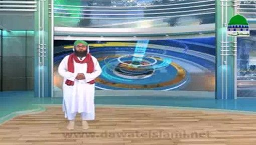 Madani News English - 24 April 2017