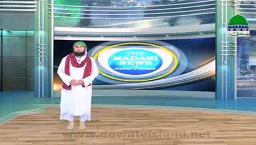Madani News English - 25 April 2017
