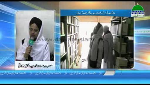 Hazrat Maulana Muhammad Hameed ul Haq Barkati Sahib Ki Faizan e Madina Tashreef Awari