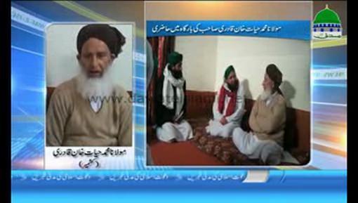 Maulana Hayat Khan Qadri Sahib Kay Tasurat
