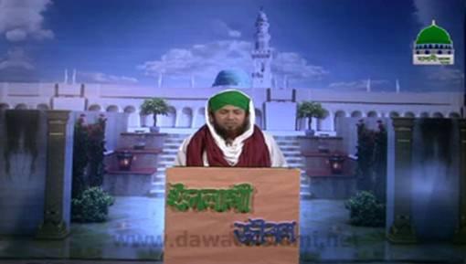 Islami Zindagi Ep 06 - Bangla