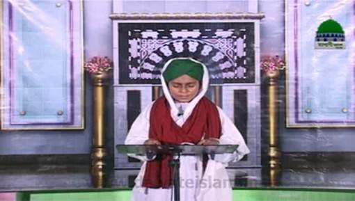 Madani Munnon Ka Sunnaton Bhara Ijtima Ep 06 - Bangla