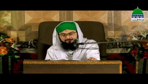 Dars e Shifa Shareef Ep 49 - Miraj Kay Dulha Ki Miraj Jismani Thi Ya Rohani