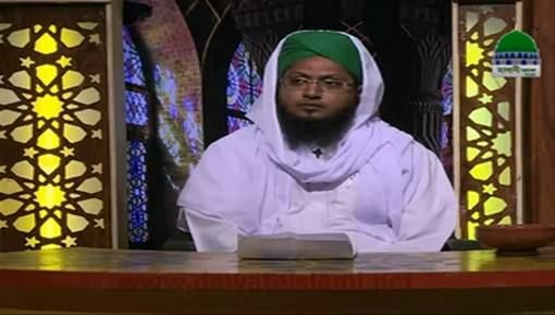 Dar Ul Ifta Ahlesunnat Ep 723 - Jannat Kay Baray Main Aqaid