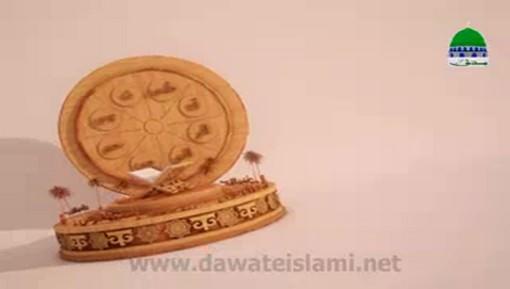 Faizan E Quran Ep 193 - Surah Ash-Shuara 141 To 191