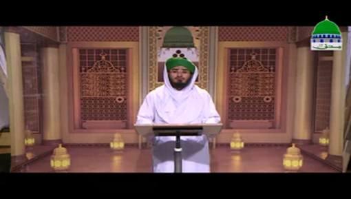Hukumat Rasoolullah ﷺ Ki Ep 19 - Makeen e La Makan
