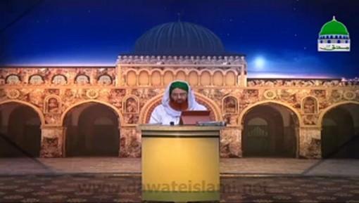 Miraj Kay Dulah Ep 02 - Shaq e Sadr Mubarak