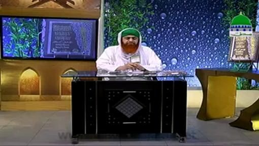 Meray Rab Ka Kalam Ep 46 - Har Khusk o Tar Ka Ilm
