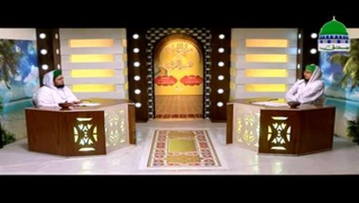 Quran Ki Roshni Main Ep 20 - Zikr Sabar Aur Shukar