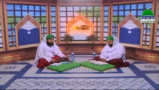 Rohani Ilaj Aur Istekhara Ep 599