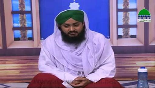 Rohani Ilaj Aur Istekhara Ep 600