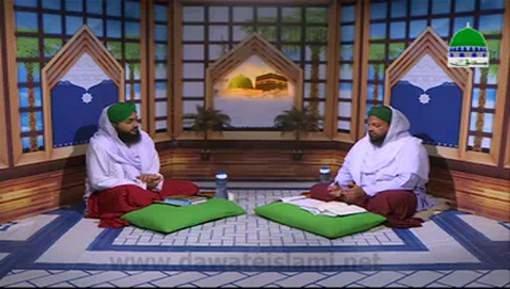 Rohani Ilaj Aur Istekhara Ep 601