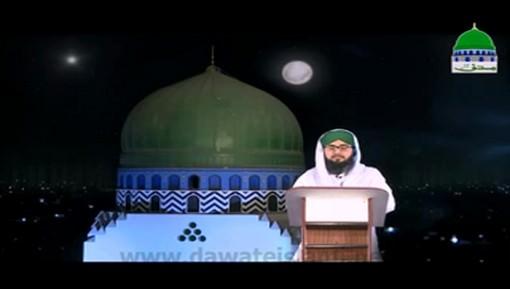 Safar E Miraj Ep 16 - Masjid e Aqsa Say Asmanon Ka Safar