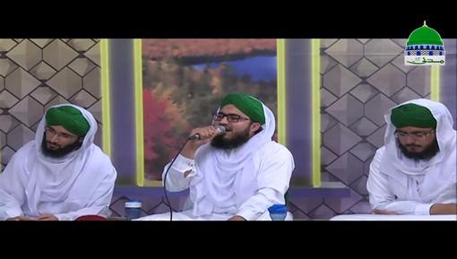 Bari Umeed Hai Sarkar ﷺ Qadmon Main Bulain Gay