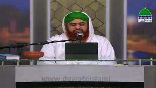 Zikr o Durood Har Ghari Wird e Zaban Rahay