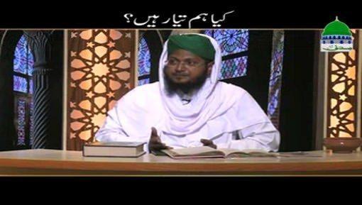 Kia Ham Tayar Hain?