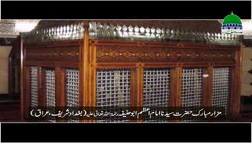 02 Shaban Juloos e Hanafiyya