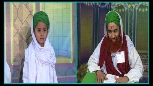 Madani Muzakra Ep 1208 - 02 Shaban 1438