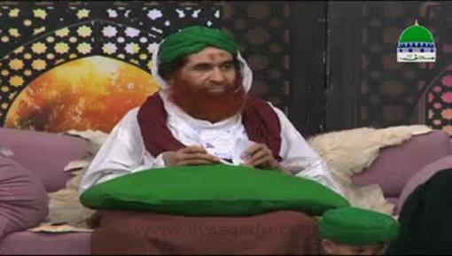 Ameer e Ahlesunnat Kay Madani Phool Ep 132
