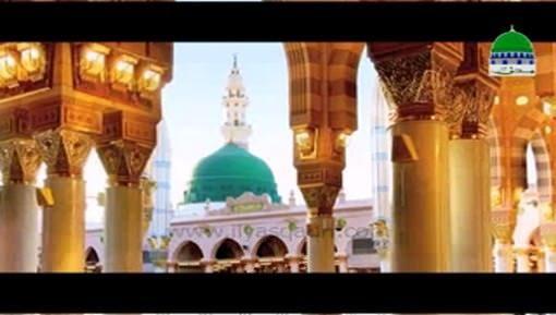 اسلام کی بنیادی باتیں قسط 04 - کفر کا حکم کون لگا سکتا ہے؟