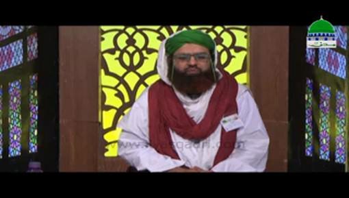 Islam Ki Bunyadi Batain Ep 05 - Asmani Kutub Aur Sahaif