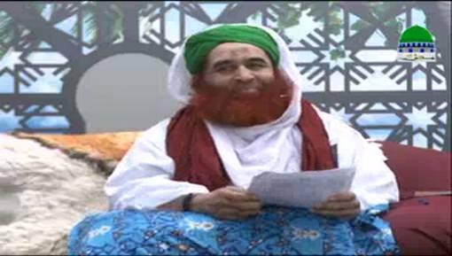 Madani Muzakra - Khadmeen Ki Tarbiyat