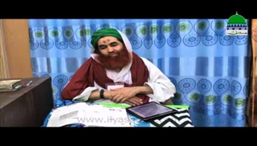 Akhtar Attari Say Un Kay Walid Kay Intiqal Par Taziyat
