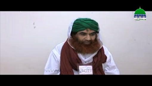 Allama Mubarak Hussain Misbahi Sahib Kay Naam Paigham