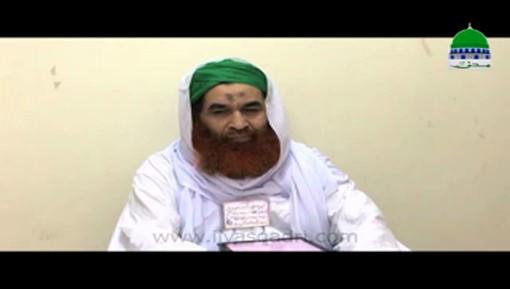Farhan Raza Attari Kay Intiqal Par Lawahiqeen Say Taziyat