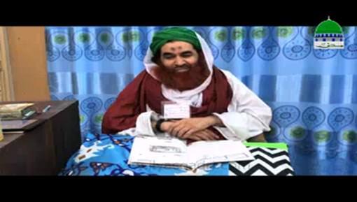 Haji Ismail Deewana Attari Kay Naam Sori Paigham