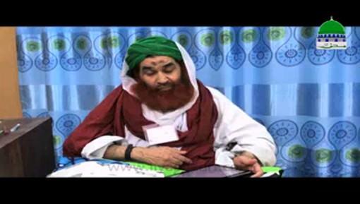 Ibrahim Sahib Say Un Kay Betay Kay Intiqal Par Taziyat