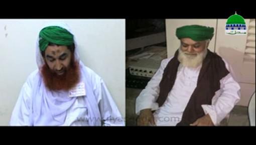 Muhammad Qasim Attari Kay Intiqal Par Lawahiqeen Say Taziyat