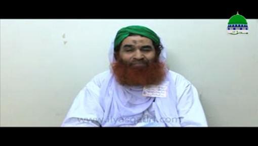 Muhammad Rashid Attari Say Un Kay Betay Kay Intiqal Par Taziyat