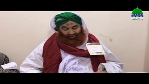 Shahbaz Madani Aur Un Kay Bhaiyon Say Un Ki Walida Kay Intiqal Par Tazeeat