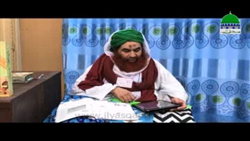 Usman Attari Say Un Ki Walida Kay Intiqal Par Taziyat