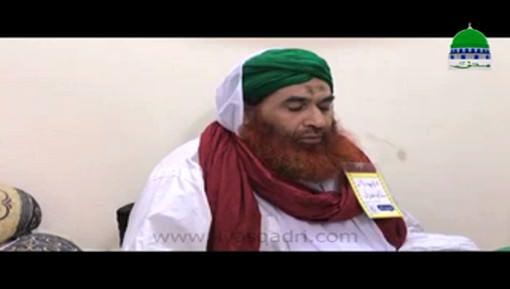 Retired Colonel Farooq Ashraf Say Un Ki Walida Kay Intiqal Par Taziyat