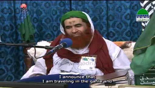Madani Muzakra - Zulm Aakhirat Ka Andhera