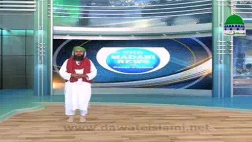 Madani News English - 02 May 2017