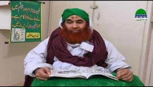 Haji Irfan Attari (Zam Zam Nagar) Say Ameer e Ahlesunnat Ayadat Kartay Hoye