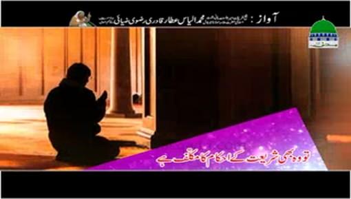 Kia Mukhannas Par Namaz Roza Farz Hai?