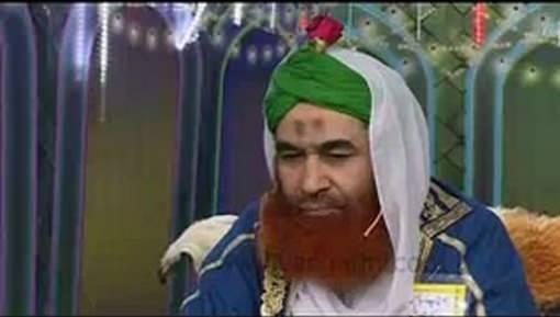 Shaitan Kay Waswasay Say Bachnay Ka Asan Amal