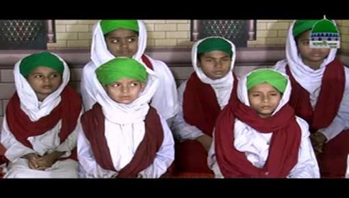 Madani Munnon Ka Sunnaton Bhara Ijtima Ep 07 - Bangla