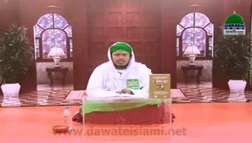 Naik Auratain Ep 18 - Hazrat Hafsa رضی اللہ تعالٰی عنہا Ki Shan o Martaba