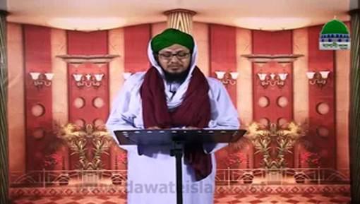 Nama e Aamal Kay Aakhri Safhat Ep 01