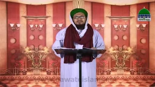 Nama e Aamal Kay Aakhri Safhat Ep 02