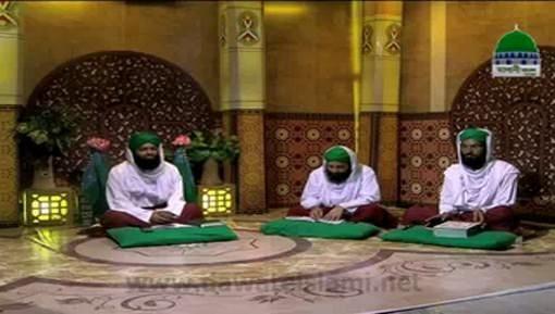 Ramadan ALLAH Ka Mehman Ep 08