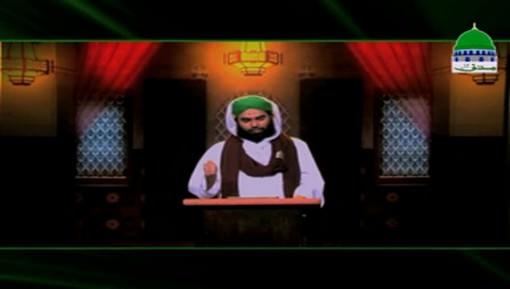 Aarabi Ka Huzoor ﷺ Ki Bargaah Main Qabool e Islam
