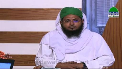 Dar Ul Ifta Ahlesunnat Ep 866 - Mutafarriq Masail