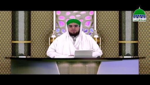 Faizan e Ilm e Quran Ep 23 - Surah Al-Maoon , Surah Al-Kawsar