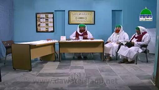 Madani Clinic Ep 45 - Garmi Kay Asrat Say Bachao